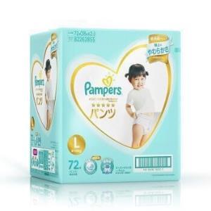 Pampers帮宝适一级系列婴儿拉拉裤L72片*7件 782.3元包邮(需用券,合111.76元/件)