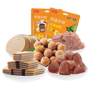 小梅的零食花漾山楂500g*2袋蜜饯果脯山楂类制品山楂片卷山楂糕 券后22.9元