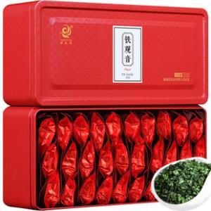 高山兰花香安溪铁观音茶礼盒装250g 券后¥12.9