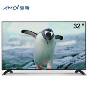 AMOI夏新LE-8832C液晶电视489元