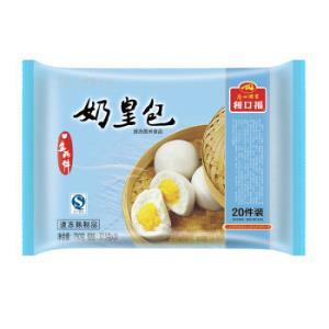 广州酒家利口福奶黄包750g20个装儿童早餐方便菜包子早茶点心家庭装*7件    110.64元(合15.81元/件)