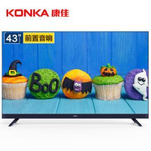 KONKA康佳LED43X743英寸4K液晶电视1499元