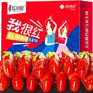 星农联合红小厨十三香小龙虾1.5kg4-6钱/25-38只净虾750g*2件    111.8元(合55.9元/件)