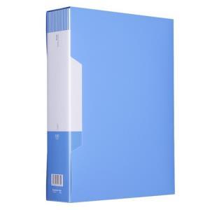 Comix齐心FF100AK-1文件册A4/100袋 25元