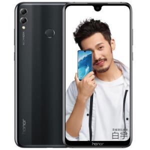 HUAWEI 华为 荣耀8X Max 全网通智能手机 6GB+64GB 骁龙660版1699元