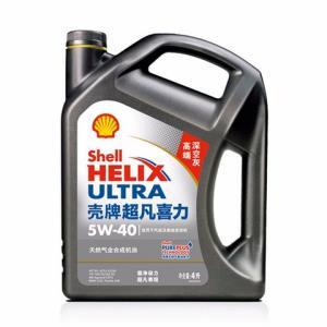 Shell壳牌灰壳超凡喜力5W-40SN天然气全合成机油4L(国行)    228元