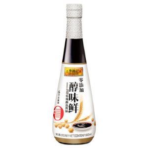 李锦记零添加醇味鲜特级酿造酱油500ml*4件    53.84元(合13.46元/件)