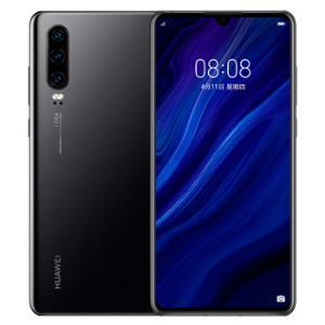 HUAWEI华为P30智能手机8GB+256GB亮黑色 4288元