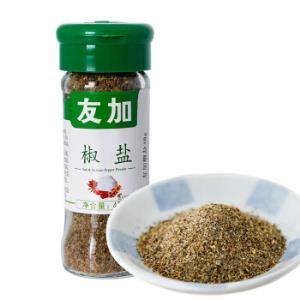 友加食品烧烤调料 调味料 椒盐48g *10件53.2元(合5.32元/件)