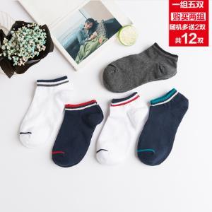 袜子男士棉袜短袜中筒袜船袜春夏短筒薄款男吸汗隐形袜硅胶防滑潮 券后5.9元
