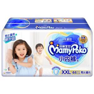 MamyPoko妈咪宝贝小内裤式婴儿纸尿裤XXL44片*3件 235.2元(合78.4元/件)
