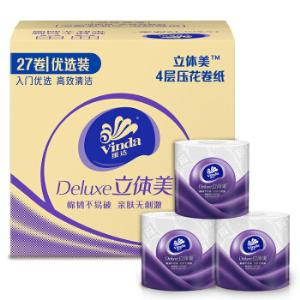 维达(Vinda)卷纸立体美有芯卷纸四层128g*27卷卫生卷筒纸巾(整箱销售)+凑单品24元