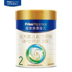 Friso 美素佳儿 皇家较大婴儿配方奶粉 2段 800克 *2件680元(合340元/件)