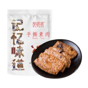 胡婆婆手撕素肉开袋即食豆制品素食豆干豆皮小包装辣条豆腐干五香味 200g13.9元
