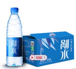 野岭剐水550ml*18瓶天然弱碱性矿泉水质饮用水饮料非纯净水苏打水19.9元