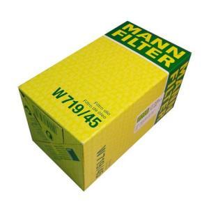 曼牌(MANN)机油滤清器W719/45明锐昊锐途观速腾迈腾CC奥迪帕萨特54元