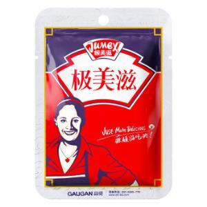 极美滋 鱼香肉丝复合调味料 炒菜烹饪调料35g *28件