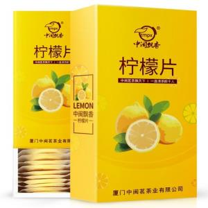 zmpx中闽飘香柠檬泡茶干片100g*2盒送梅森杯 16.8元(需用券)