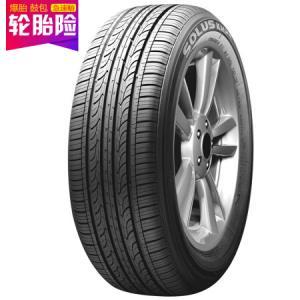 锦湖轮胎KUMHO汽车轮胎 195/50R16 84H KH25 原厂配套现代瑞纳/起亚K2/适配瑞奕/嘉年华/悦翔V7/飞度297元