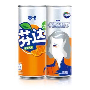 限东北:芬达Fanta无糖零卡橙味汽水碳酸饮料330ml*24听*2件84.8元(需用券)