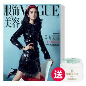 《Vogue服饰与美容》 订阅12期 19年4号起 送贝佳斯矿物营养美肤泥浆膜(白泥)148元