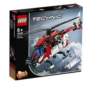LEGO乐高机械组42092救援直升机 191.04元