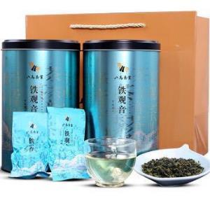 [看券下单]八马茶业 茶叶 乌龙茶 安溪清香型铁观音 双蓝罐装 500g59.5元