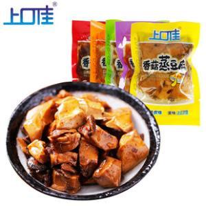 上口佳 香菇豆腐小包装豆制品1000g 券后¥14.8