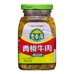 吉香居青椒牛肉240g*7件 57.6元(合8.23元/件)