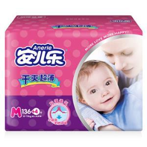 Anerle安儿乐婴儿纸尿裤M号140片*4件    340元(合85元/件)