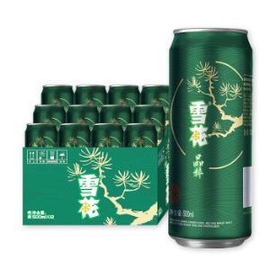 雪花啤酒(Snowbeer) 晶粹(清爽升级版) 500ml*12听 整箱装47.9元