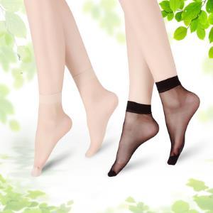 10双短丝袜女薄款中筒水晶袜夏季黑耐磨透明女士防勾肉色袜子 券后17.8元