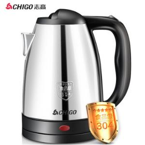 CHIGO志高ZD18A-708G8电水壶1.8L 39.9元