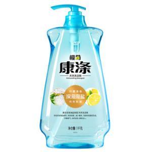 康涤深海海盐除菌洗洁精1kg榄菊出品食品用蔬果洗涤不伤手去油祛味 9.8元