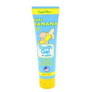 香蕉宝宝(Baby Banana)儿童牙膏 护齿�ㄠ� 婴儿牙膏无氟可吞咽 美国进口木糖醇原味 婴儿3个月以上 *5件 +凑单品139元(合27.8元/件)