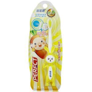 PERFCT 倍加洁 宝蓓 缤纷海洋护龈儿童牙刷 (2-6岁) 3.45元