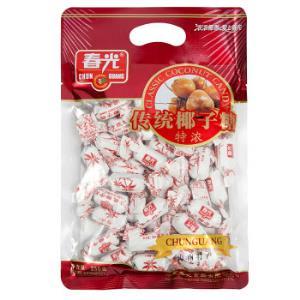 春光传统椰子糖水果糖喜糖海南特产特浓250g*2*3件