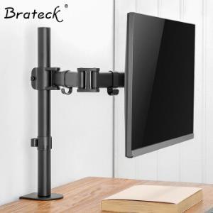 Brateck LDT07-C012(13-27英寸)液晶电脑显示器支架 桌面万向旋转升降臂 显示屏底座支架 人体工学支架138元