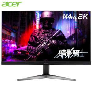 acer宏�暗影骑士KG241YU23.8英寸TN显示器(2560×1440、144Hz、Freesync)1749元