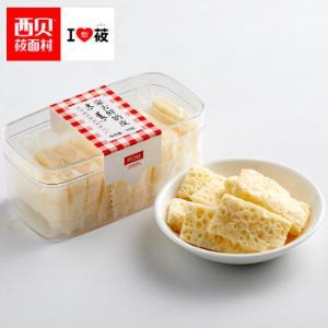 西贝莜面村 蒙古鲜奶皮70g/盒 内蒙古特产奶皮子 奶制品零食奶酪 *12件160元(合13.33元/件)