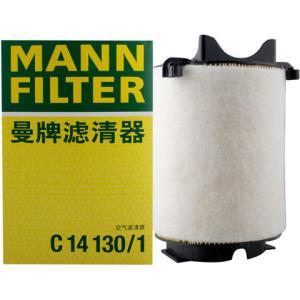 曼牌(MANNFILTER)空气滤清器C14130/1明锐/昊锐/途安/途观/迈腾/速腾/A3/高尔夫/开迪/EOS51.75元