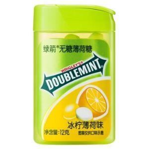 DOUBLEMINT绿箭无糖薄荷糖冰柠薄荷味20粒 3.5元