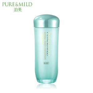 泊美(PURE&MILD)植物菁盈粹系列肌源恒润乳液 II型 滋润型 120ml(深度补水 改善干燥)112元
