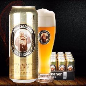 德国进口慕尼黑范佳乐(教士)小麦白啤酒500ML*24听装 *2件199.6元(合99.8元/件)