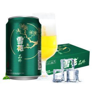 雪花啤酒(Snowbeer)8度晶粹 330ml*24听 整箱装+凑单品33元