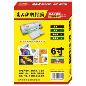 OAEGO 文仪易购 6寸相片塑封膜 80mic(8丝)100张装10.8元包邮