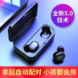 QCYT1蓝牙5.0Air真无线蓝牙耳机tws双耳入耳式运动迷你耳塞配pods充电舱苹果/安卓手机通用黑色 199元