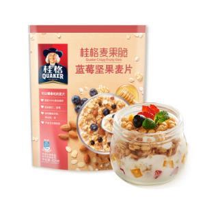 QUAKER 桂格 麦果脆 蓝莓坚果麦片 420g *2件 44.25元(合22.13元/件)