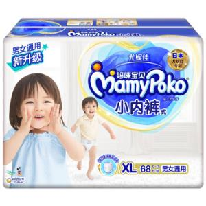 京东PLUS会员:MamyPoko妈咪宝贝小内裤式婴儿纸尿裤XL68片*4件 330.2元包邮(合82.55元/件)