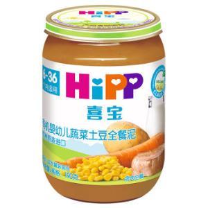 HiPP 喜宝 婴幼儿有机果泥 190g 蔬菜土豆味 *6件 158元(合26.33元/件)